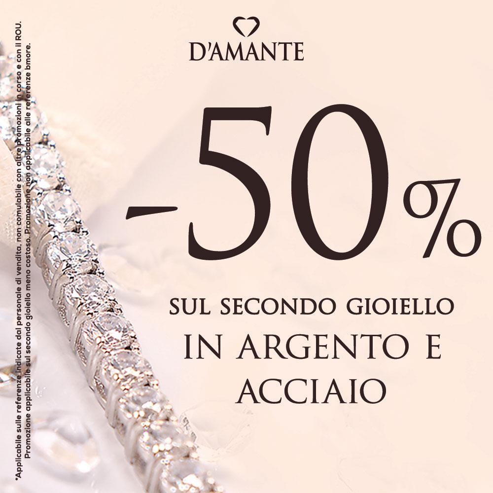 -50% sul secondo gioiello in argento e acciaio - Promozione Athmosfera